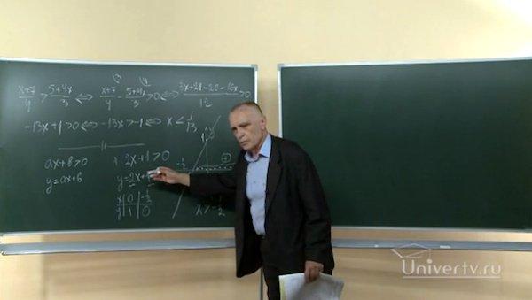 Скриншот видео-урока interneturok.ru